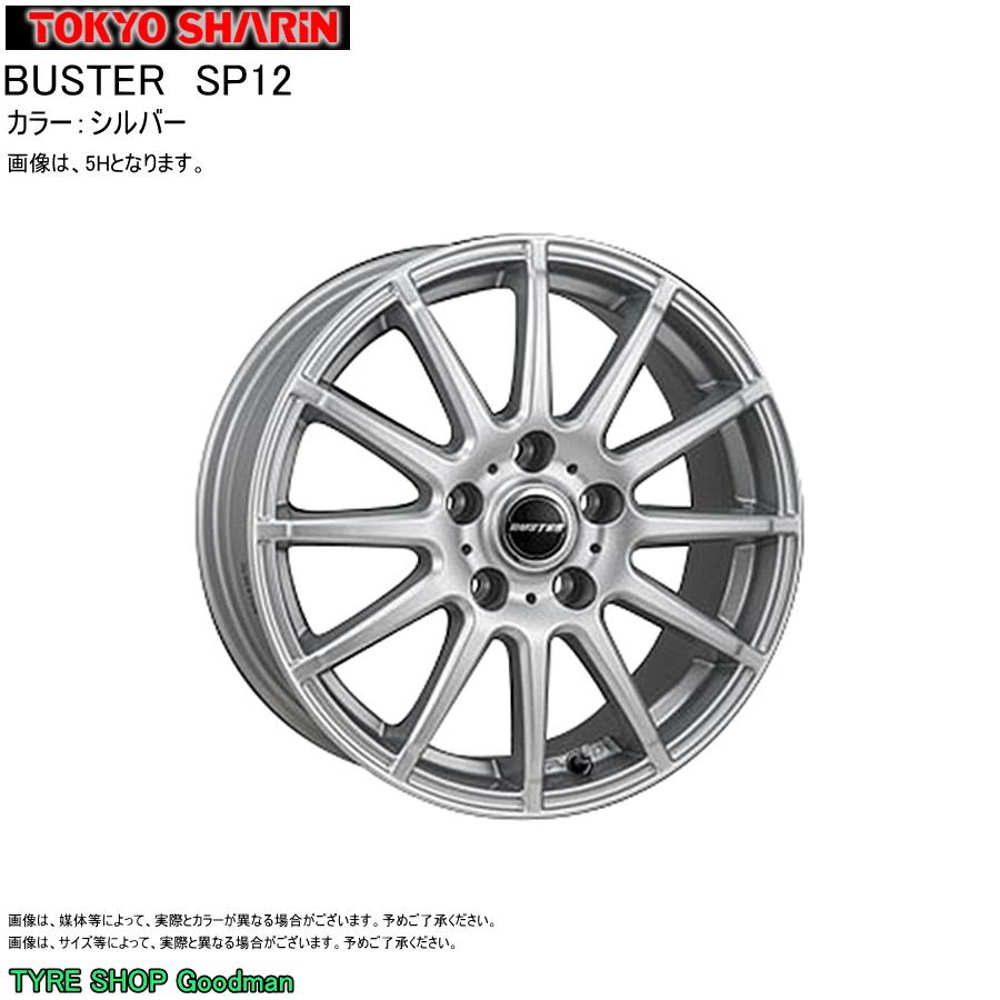 バスター SP12 17×7.0J インセット 53 5穴 P.C.D 114.3 シルバー 東京車輪 (ホイール単品)(17インチ)(7-17 +53 5/114)