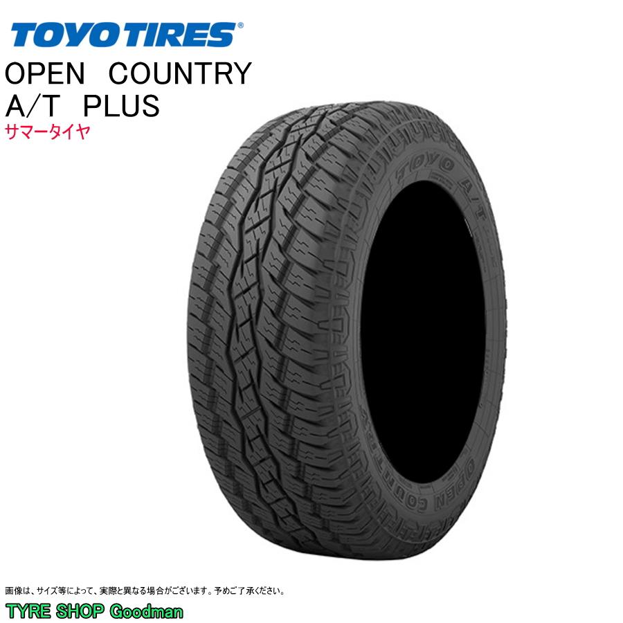 トーヨー 285/50R20 112H A/Tプラス オープンカントリー サマータイヤ (オン&オフロード)(4WD SUV)(20インチ)(285-50-20)