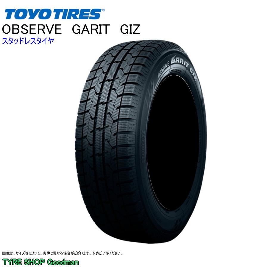 スタッドレス 205/50R17 89Q トーヨー ギズ GIZ ガリット オブザーブ スタッドレスタイヤ (17インチ)(205-50-17)