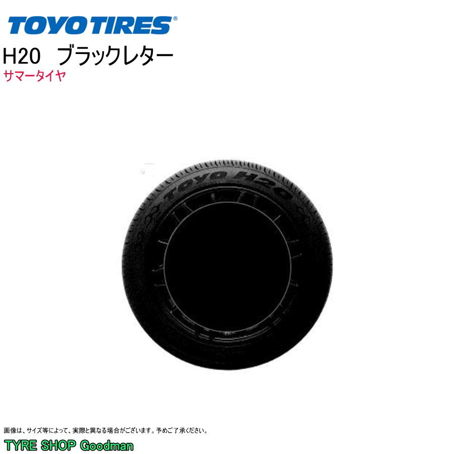 トーヨー 225/50R18 C 107/105R H20 ブラックレター ファイアマーク サマータイヤ (バン用)(18インチ)(225-50-18-107)
