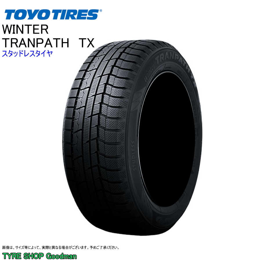 スタッドレス 165/55R15 75Q トーヨー TX トランパス ウィンター スタッドレスタイヤ (15インチ)(165-55-15)