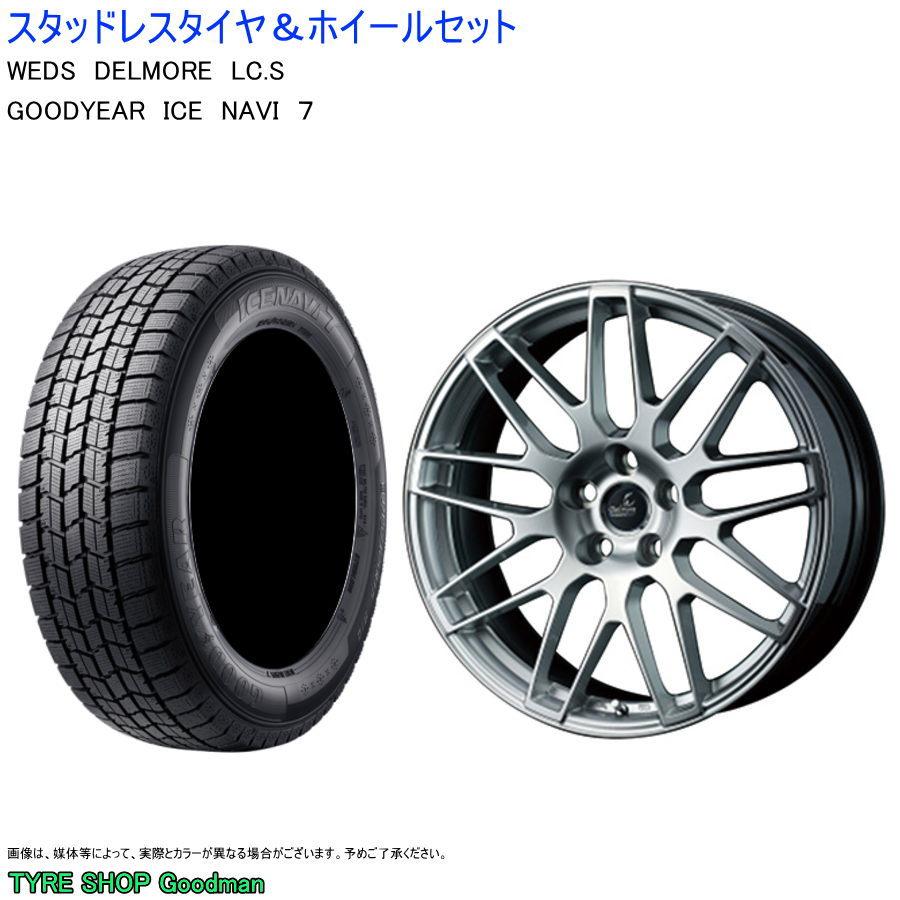 レクサスLS 245 45R19 98Q 激安☆超特価 グッドイヤー アイスナビ7 デルモア LC.S ホイールセット +35 8.0J-19 5 スタッドレスタイヤ シルバー 120 新作通販
