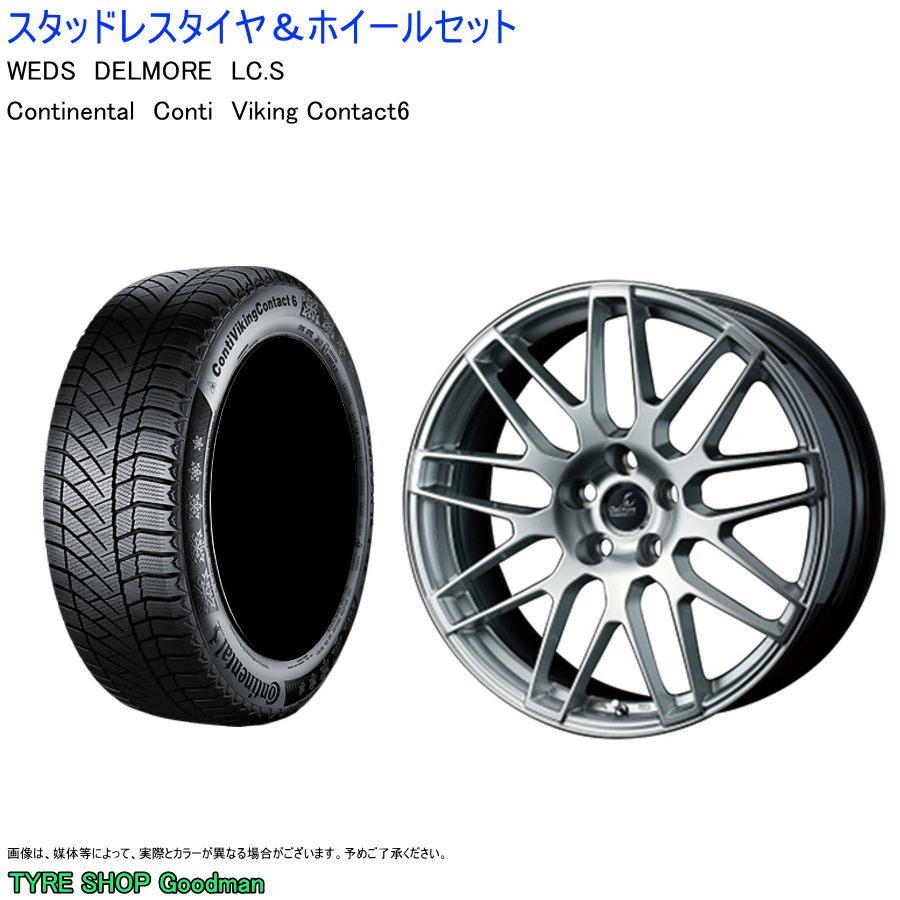 レクサスLS 245 45R19 98T コンチネンタル バイキング6 お洒落 デルモア LC.S 5 ホイールセット 120 8.0J-19 +35 スタッドレスタイヤ シルバー 驚きの値段