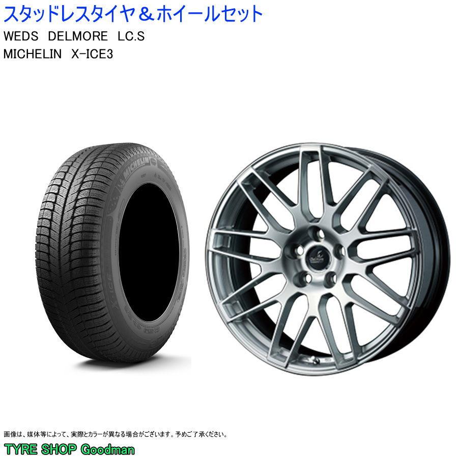 (レクサス) 245/45R19 98Q ミシュラン X-ICE XI3 & デルモア LC.S 8.0J-19 +35 5/120 シルバー (スタッドレスタイヤ&ホイールセット)