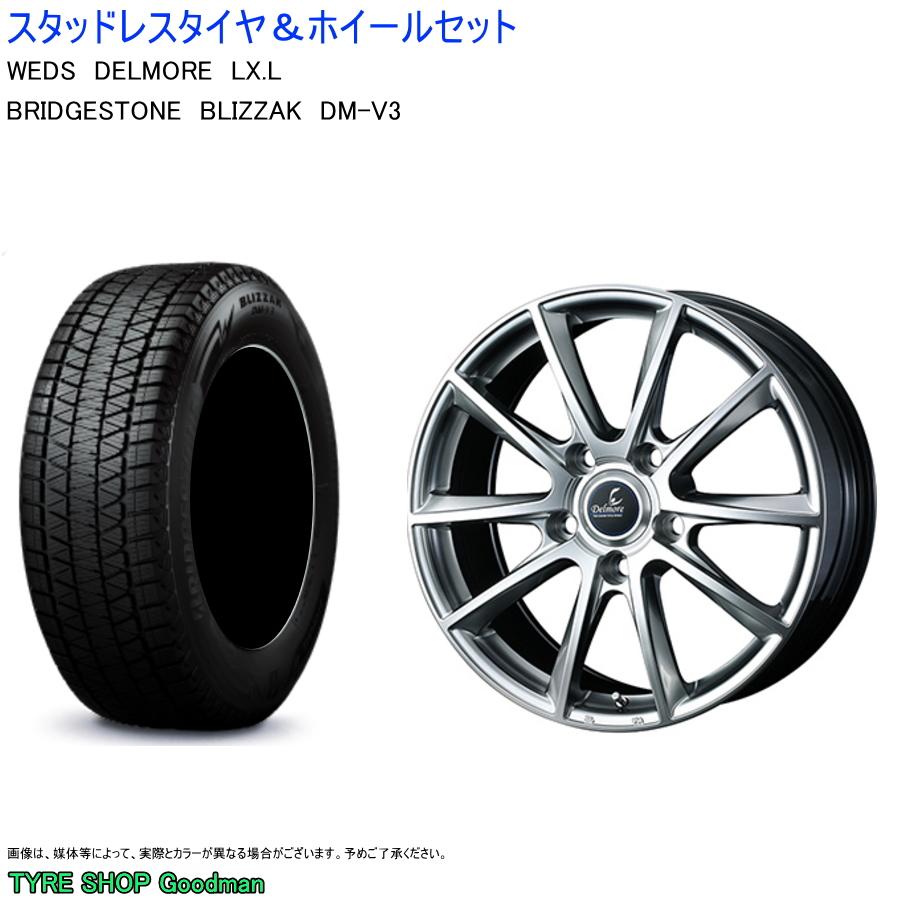 レクサスLX 迅速な対応で商品をお届け致します 285 50R20 ブリヂストン 卓抜 ブリザック DM-V3 デルモア LX.L 8.5-20 スタッドレスタイヤ シルバー ホイールセット 150 +55 5