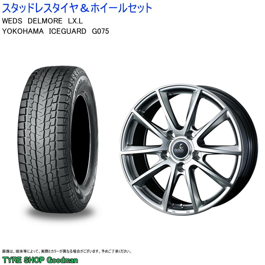 レクサスLX 285 50R20 ヨコハマ アイスガード G075 デルモア LX.L 限定タイムセール +55 150 スタッドレスタイヤ ホイールセット シルバー 早割クーポン 5 8.5-20