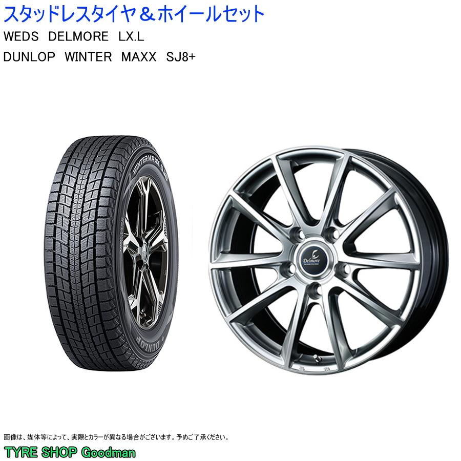 レクサスLX 285 50R20 ダンロップ ウィンターマックス SJ8 デルモア 高級 LX.L 8.5-20 150 +55 ホイールセット スタッドレスタイヤ 5 激安 シルバー
