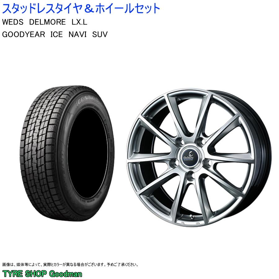 レクサスLX 285 50R20 グッドイヤー アイスナビ SUV デルモア LX.L ホイールセット シルバー スタッドレスタイヤ +55 8.5-20 結婚祝い 5 一部予約 150