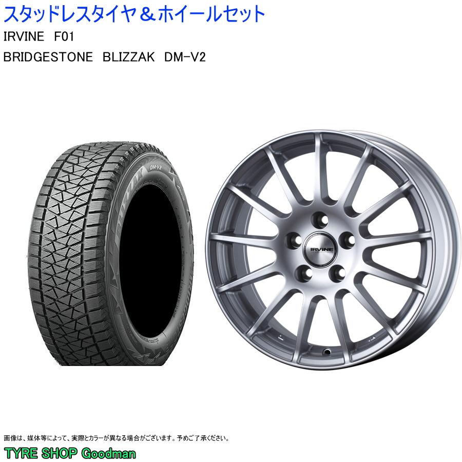 (V90カントリー) 235/55R18 100Q ブリヂストン ブリザック DM-V2 & アーヴィンF01 7.5-18 +45 5/108 シルバー (スタッドレスタイヤ&ホイールセット)