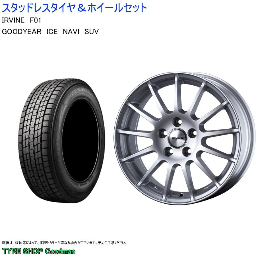 (V90カントリー) 235/55R18 100Q グッドイヤー アイスナビ SUV & アーヴィンF01 7.5-18 +45 5/108 シルバー (スタッドレスタイヤ&ホイールセット)