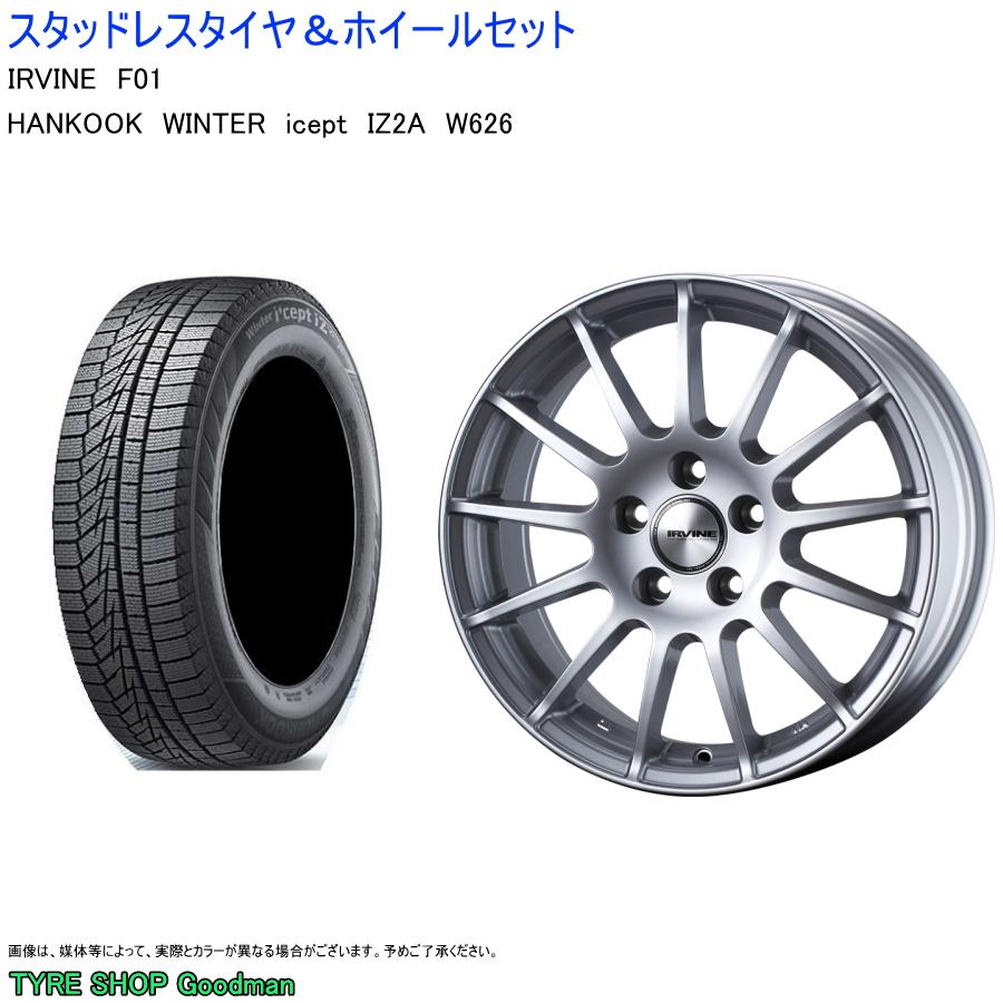 (BMW F45) 205/55R17 95T XL ハンコック IZ2A W626 & アーヴィンF01 7.0-17 +52 5/112 シルバー (スタッドレスタイヤ&ホイールセット)