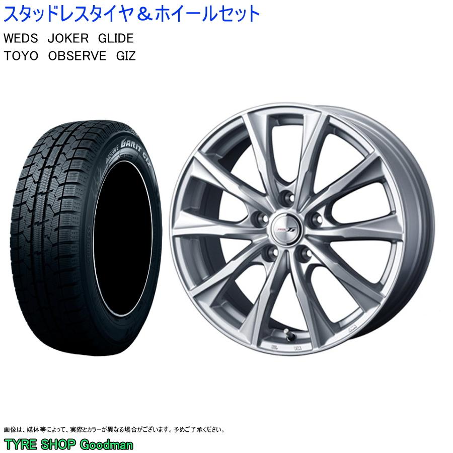 (シーマ) 225/55R17 トーヨー ガリット ギズ & ジョーカー グライド 7.0-17 +40 5/114.3 シルバー (スタッドレスタイヤ&ホイールセット):タイヤショップGoodman
