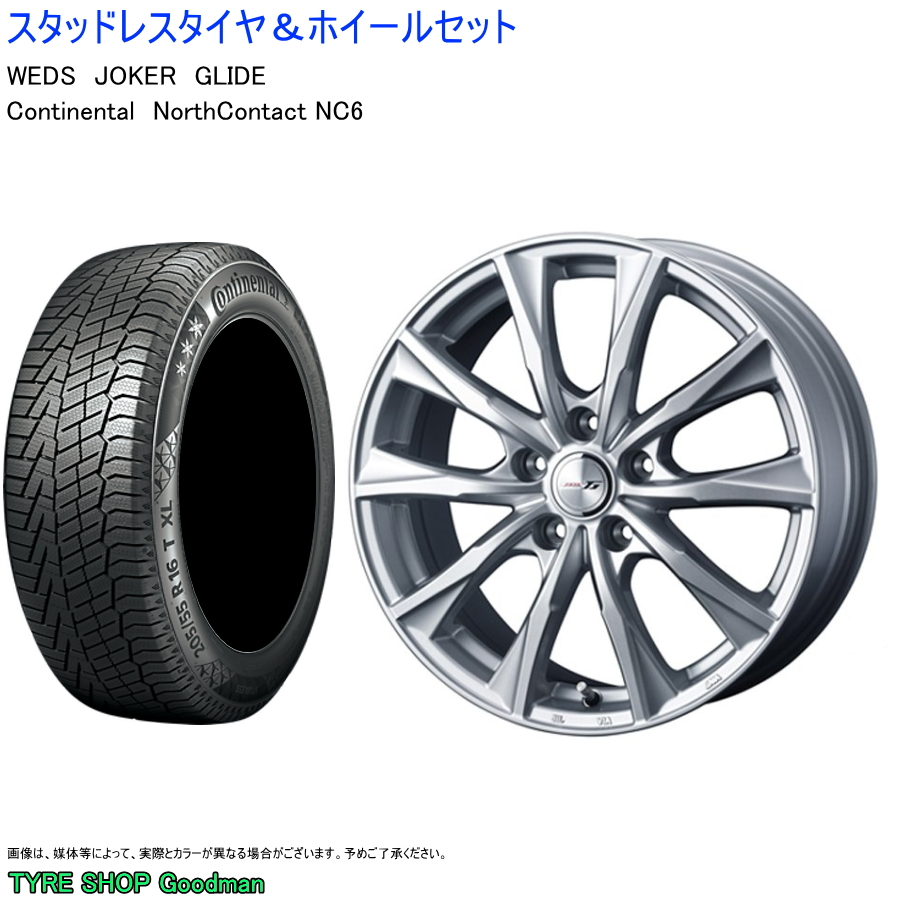 (エリシオン) 215/60R17 コンチネンタル NC6 & ジョーカー グライド 7-17 +53 5/114 シルバー (スタッドレスタイヤ&ホイールセット)