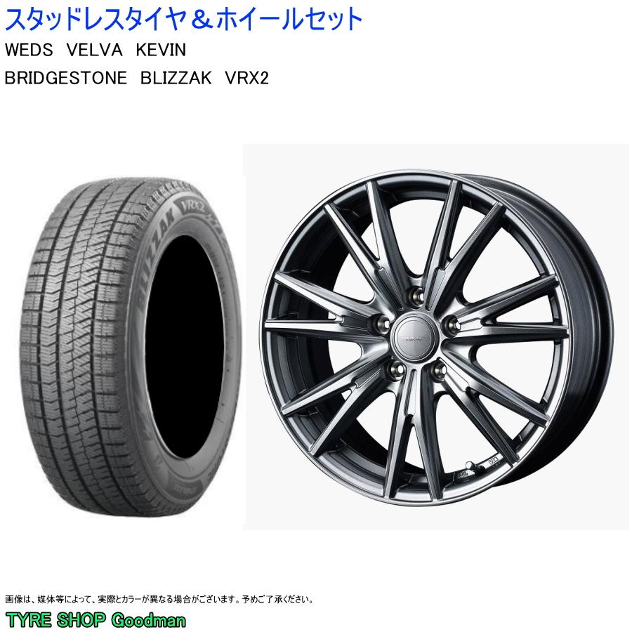 86 215 45R17 87Q ブリヂストン ブリザック VRX2 ヴェルヴァ 5 日本最大級の品揃え 100 販売実績No.1 7.5-17 ケヴィン ガンメタ 45 ホイールセット スタッドレスタイヤ