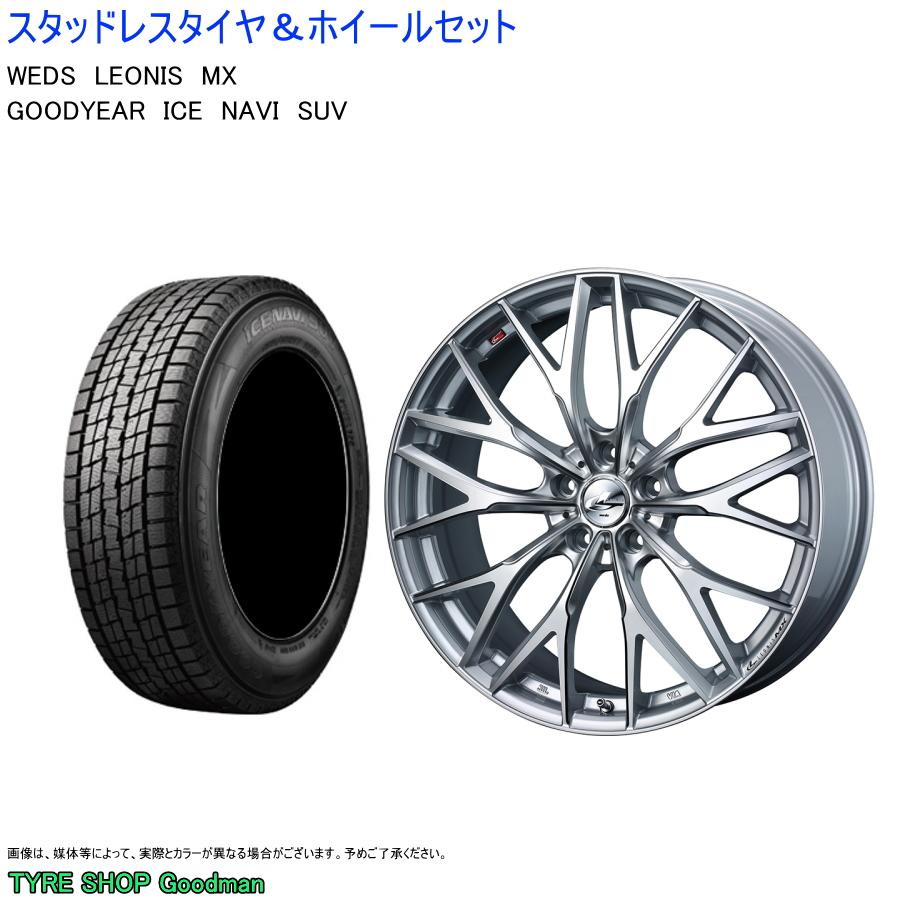 レクサスRX 激安通販販売 235 55R19 101Q グッドイヤー アイスナビ SUV レオニス 8.0J-19 スタッドレスタイヤ 5 MX ホイールセット シルバー 114 無料サンプルOK +35