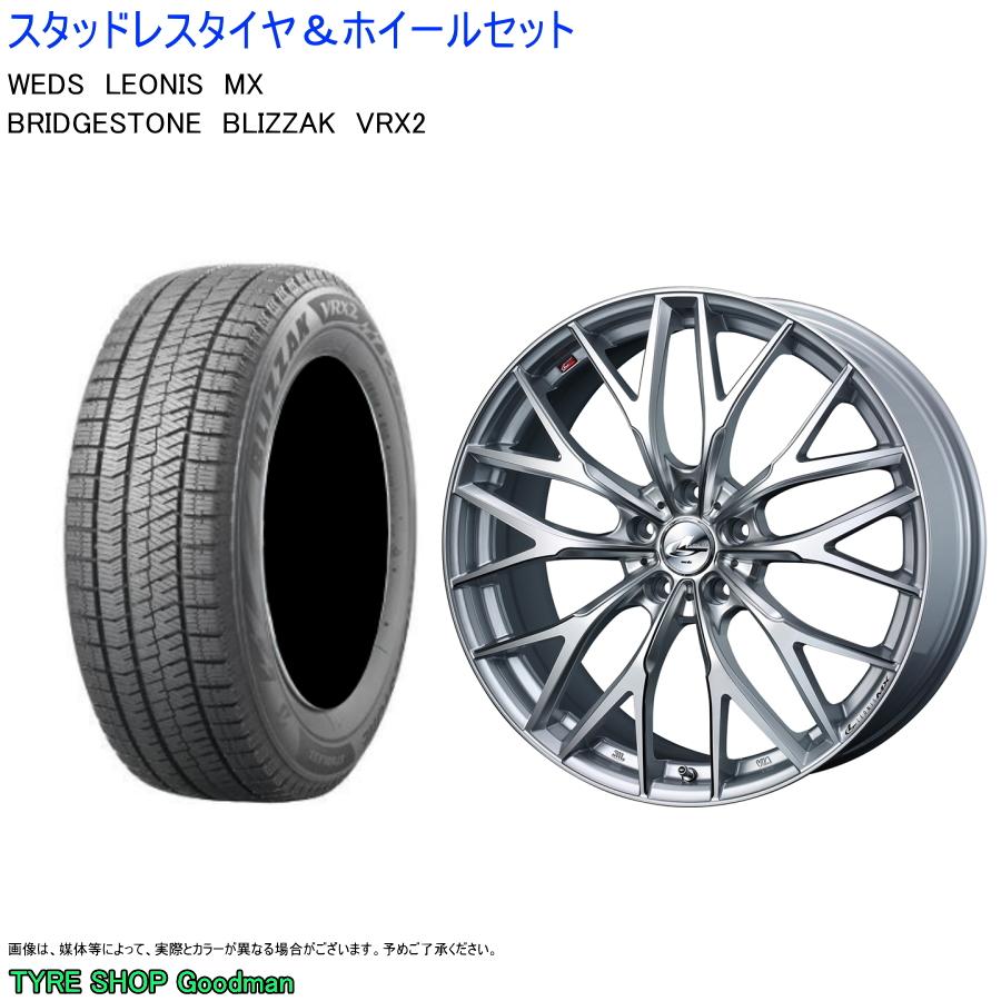 レクサス お得なキャンペーンを実施中 ES 235 40R19 毎週更新 92Q ブリヂストン ブリザック VRX2 レオニス MX ホイールセット 5 +43 114 スタッドレスタイヤ シルバー 8.0J-19