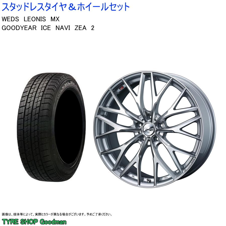 レクサス ES 235 40R19 96Q XL グッドイヤー アイスナビ ゼア2 MX レオニス シルバー 上等 114 スタッドレスタイヤ +43 5 全商品オープニング価格 ホイールセット 8.0J-19