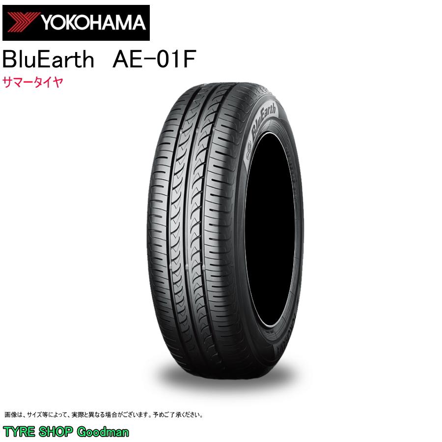 タイヤ交換可 東京 数量限定 池袋 サンシャイン近く 店頭受取対応商品 夏タイヤ ヨコハマタイヤ 限定モデル YOKOHAMA ヨコハマ AE01F 83V 55R16 185 コンフォートタイヤ ブルーアース サマータイヤ 185-55-16 16インチ