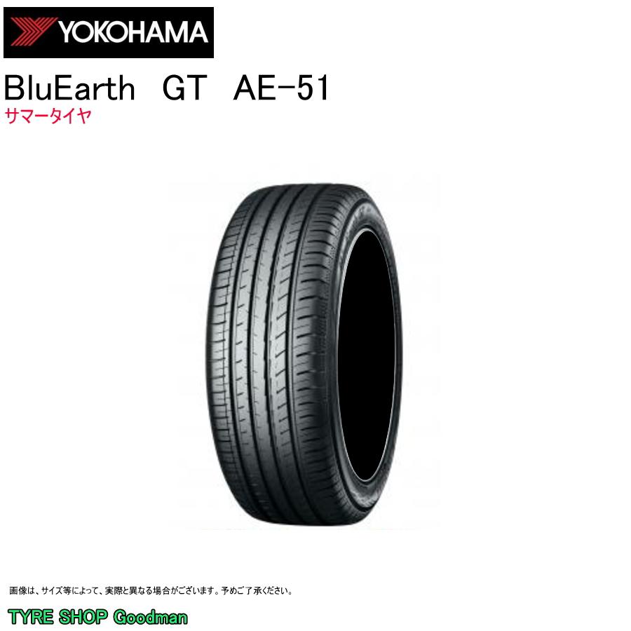ヨコハマ 235/45R19 95W AE51 GT ブルーアース サマータイヤ (低燃費)(乗用車用)(19インチ)(235-45-19)
