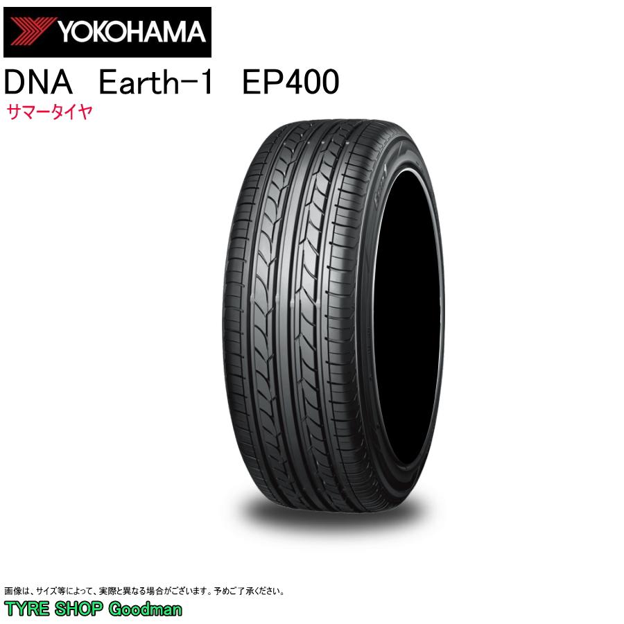 ヨコハマ 155/60R15 74H EP400 アース1 DNA サマータイヤ (低燃費)(コンフォート)(乗用車用)(15インチ)(155-60-15)