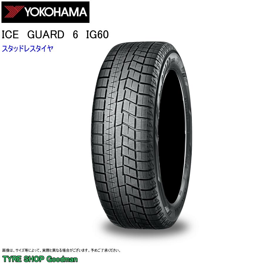 スタッドレス 225/45R18 95Q XL ヨコハマ IG60 アイスガード6 スタッドレスタイヤ (18インチ)(225-45-18)