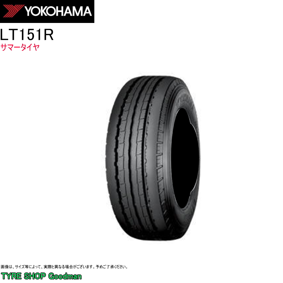 ヨコハマ 205/65R15 107/105L LT151R サマータイヤ (小型トラック)(15インチ)(205-65-15-107)