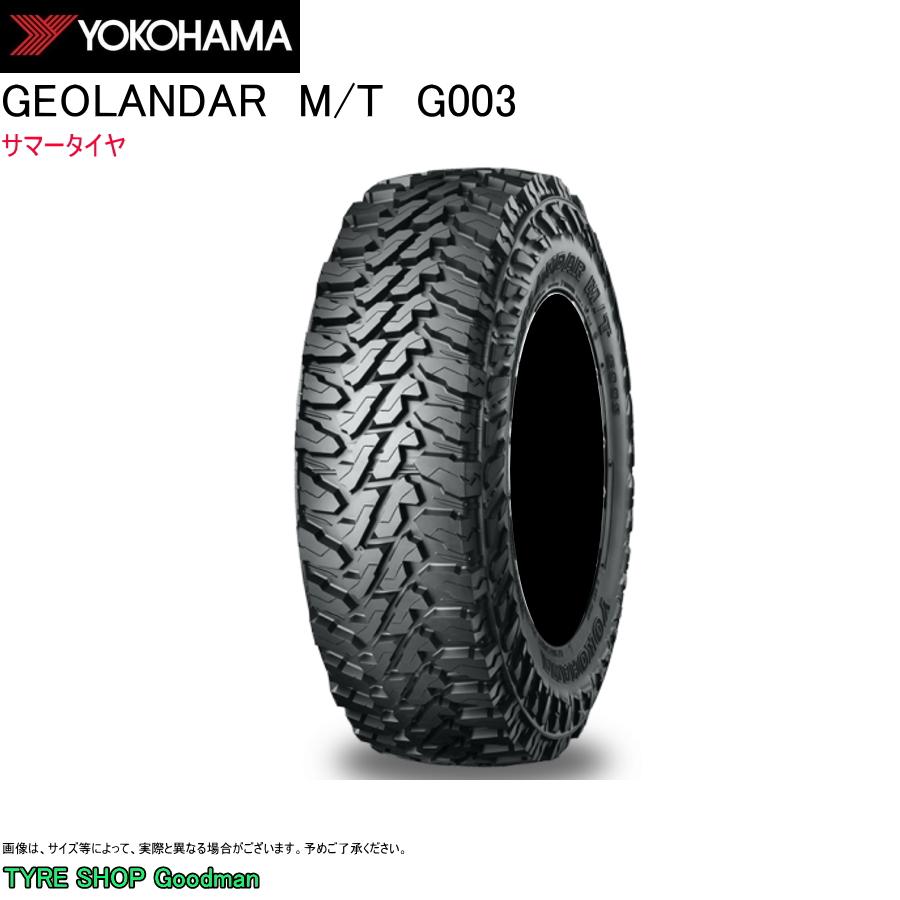 ヨコハマ LT 35×12.50R17 121Q G003 ジオランダー M/T サマータイヤ (オフロード)(4WD SUV)(17インチ)(35-125-17)