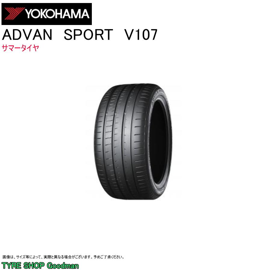 ヨコハマ 225/60R18 104W XL V107D アドバン スポーツ BMW X3/ X4 サマータイヤ (オンロード)(4WD SUV)(18インチ)(255-55-18)