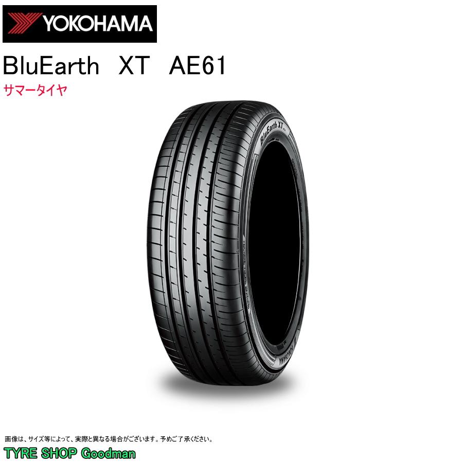ヨコハマ 215/55R18 99V XL AE61 ブルーアースXT サマータイヤ (2020年新商品)(オンロード)(4WD SUV)(18インチ)(215-55-18)