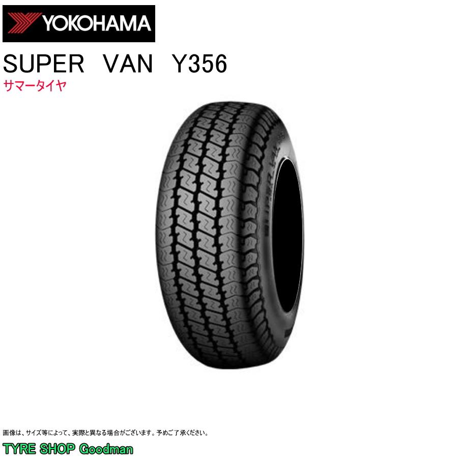 ヨコハマ 205/80R15 109/107L Y356 スーパーバン サマータイヤ (バン・小型トラック用)(15インチ)(205-80-15-109)