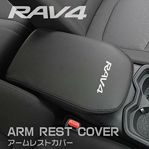 Boyousトヨタ 新型RAV4RAV4 PHV XA50系 専用設計 アームレスト カバー センター パーツ 2020 コンソール 汚れ防止 レザー コンソールボックス ブラックス カスタム 引っかき傷対策 大規模セール