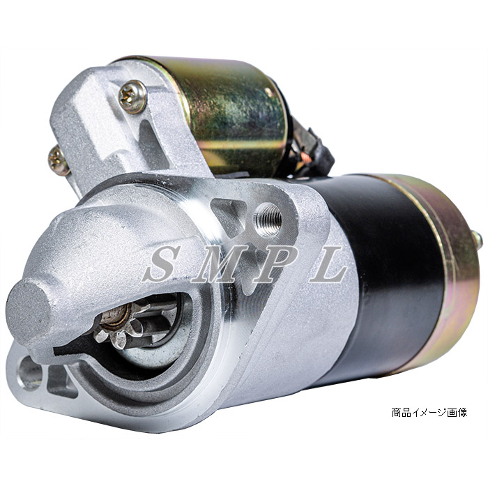 MITSUBISHI ミニカ ミニカトッ� 予約 H22A 代表純正�番:MD164865 H22V用 ※コア返�必� 期間�定特別価格 スターター