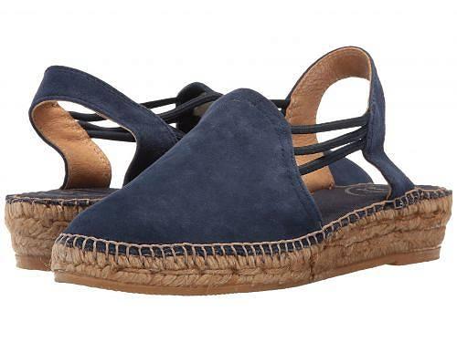トニーポンズ Toni Pons レディース 女性用 シューズ 靴 フラット Nuria - Navy Suede