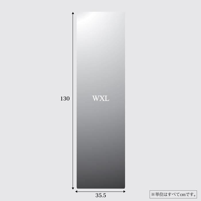 あんしんミラーWXL 貼る 鏡 アクリルミラー 壁掛け ウォールステッカー 全身 姿見 壁面 玄関 リビング 化粧 割れにくい ミラー 軽量 薄い 粘着 簡単 日本製 高品質 オーダー 【幅35.5×厚0.5×高130cm】送料無料