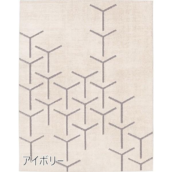 ラグマット イラスト風 かわいい フロア カーペット「スコープ」S3 約190×240cm