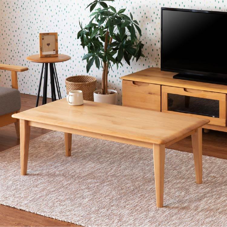 テーブル ローテーブル 北欧 無垢材 無垢 センターテーブル おしゃれ アルダー材 ERIS エリス 幅105cm【送料無料】【2年保証】