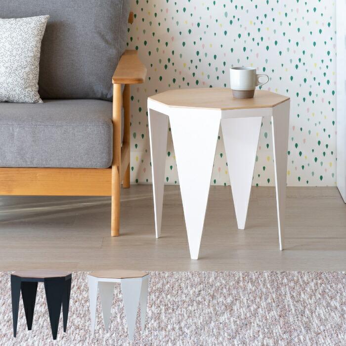 テーブル サイドテーブル モダン シンプル おしゃれ デザイン家具 スチール メープル材 幅40 オクト OCT 39 SIDE TABLE (MP-NA-WH)【送料無料】【2年保証】
