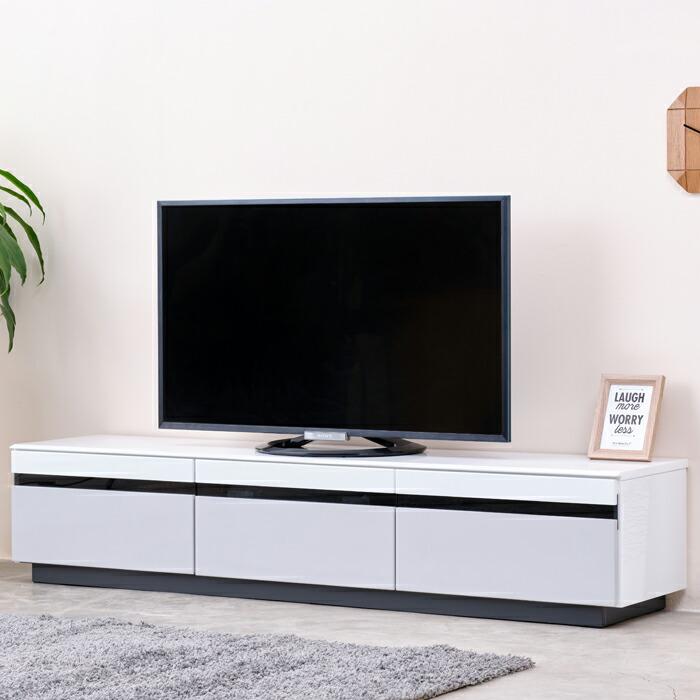 テレビ台 テレビボード ローボード 白 AVボード 収納 引出し 完成品 おしゃれ 幅180cm ASSO(アッソ)【送料無料】【2年保証】