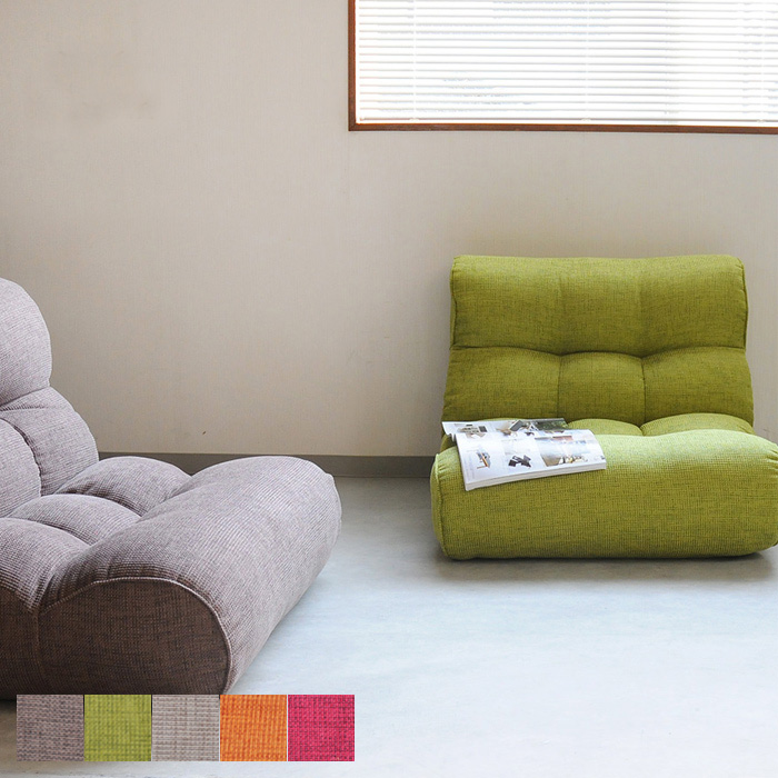 ピグレット ベーシック 座椅子 リクライニング ポケットコイル フロアソファ チェア リラックスチェア ソファ Piglet BASIC【送料無料】
