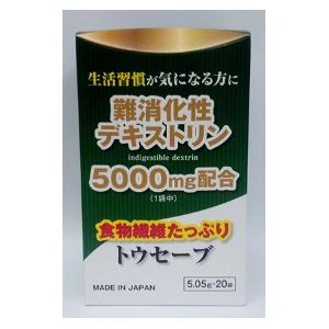 トウセーブ 5.5g×20袋 有名な 品質保証