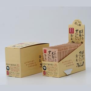 【クーポン獲得】【当店は4980円以上で送料無料】天然麦飯石入浴剤「湯氣」24袋入り 2個セット【医薬部外品】