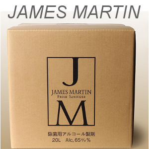 【クーポン獲得】【当店は4980円以上で送料無料】ジェームズマーティン フレッシュサニタイザー 詰替用 20L 3個セット