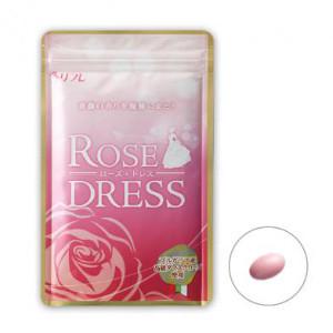 【クーポン獲得】【当店は4980円以上で送料無料】ローズドレス 5個セット