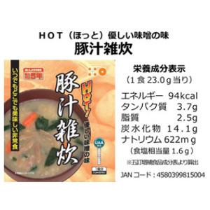 【クーポン獲得】【当店は4980円以上で送料無料】美味しい防災食フリーズドライ豚汁雑炊50食セット 3個セット