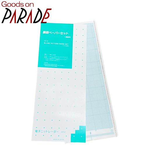 商い 編み機用の製図用紙 KR10製図ペーパー 日本産 1 2