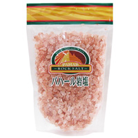 お徳用  パハール岩塩 500g  つぶ状