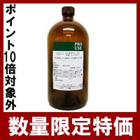 生活の木 ジュニパー 精油 1000ml