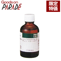 【限定特価】生活の木 サンダルウッド 精油 50ml アロマオイル