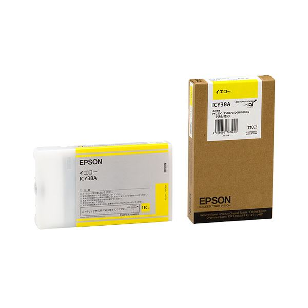 ICY38A 110ml イエロー PX-P/K3インクカートリッジ EPSON エプソン (まとめ) 1個 【×10セット】