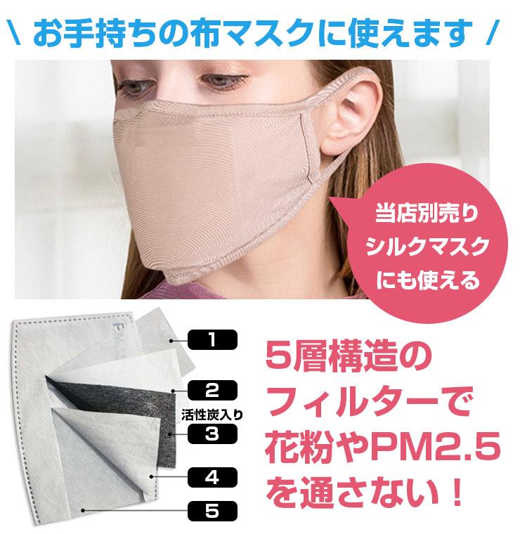 布マスク フィルターなし